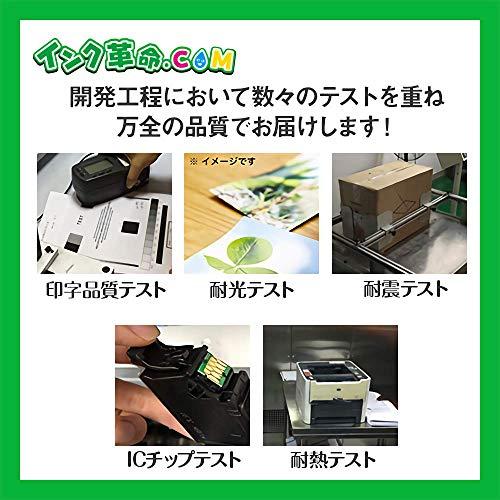 『【インク革命製】 HP63XL (顔料ブラック+カラー 大容量セット) ヒューレット・パッカード F6U64AA/F6U63AA リサイクル インクカートリッジ』の1枚目の画像