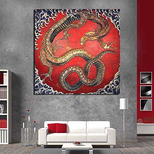 KWzEQ Drachenkunst Leinwand Poster Moderne Wandmalerei Wohnzimmer Hauptdekoration,Rahmenlose Malerei,60x60cm