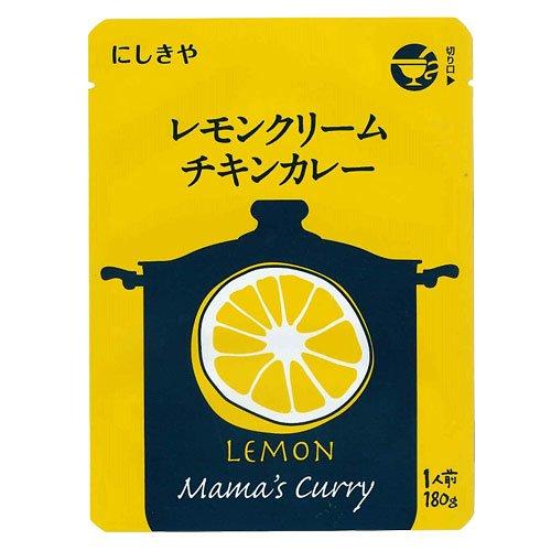 にしきや ごちそうレトルトカレーA ワンサイズ レモンクリームチキンカレー