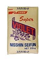 日清製粉 スーパーバイオレット 薄力粉 25kg