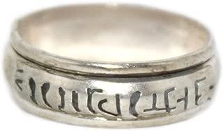 Mantra Spinning Ring, Tibetan Ring, Nepal Ring, Gypsy Ring, Silver Ring, Boho Ring