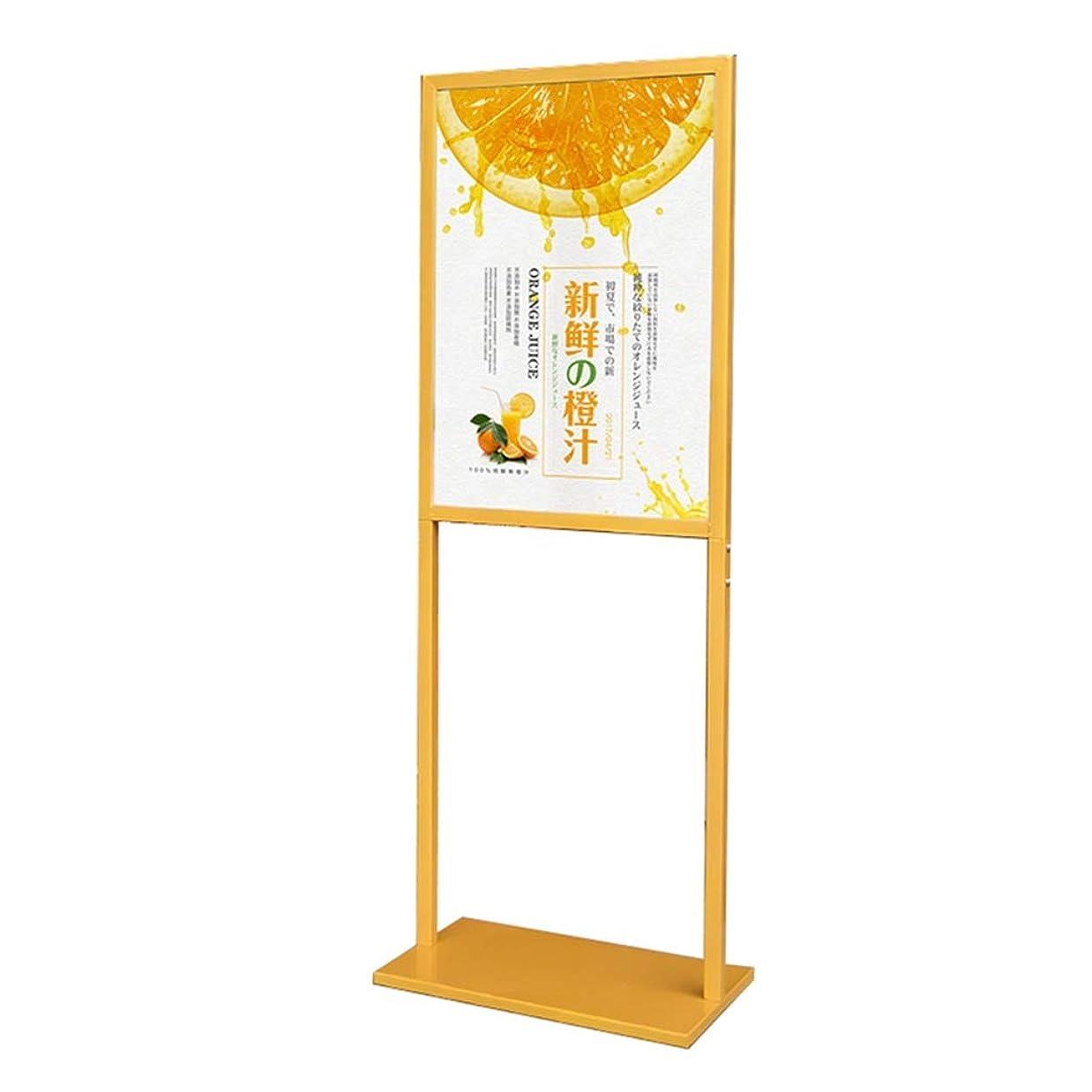 僕のシュガーディレクターJNYZQ 垂直KTボードディスプレイスタンド広告ライセンスガイドサインディスプレイスタンドシェルフポスタースタンドフロア (Color : Gold, Size : Small)