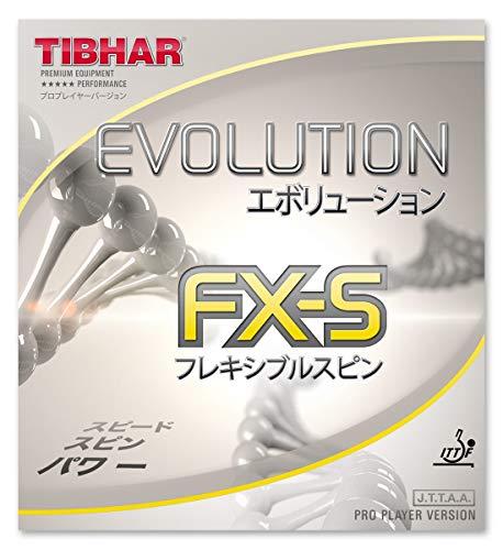 Tibhar Evolution FX-S Tischtennis-Belag