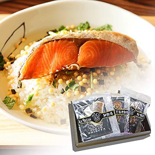高級 お茶漬け ギフト 3食入り (鮭・炭火鶏・たらこ)