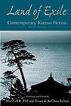 Land of Exile: Contemporary Korean Fiction: Contemporary Korean Fiction (UNESCO Collection of Representative Works: European)