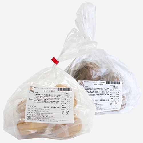 低糖質 シュークリーム 2種(プレーン チョコ) 8個セット 糖質オフ 糖質制限 低糖スイーツ 低糖質スイーツ 低糖スイーツ 糖質 食品 糖質カット 健康食品 健康 低糖工房 糖質制限におすすめ! 低糖質シュークリーム