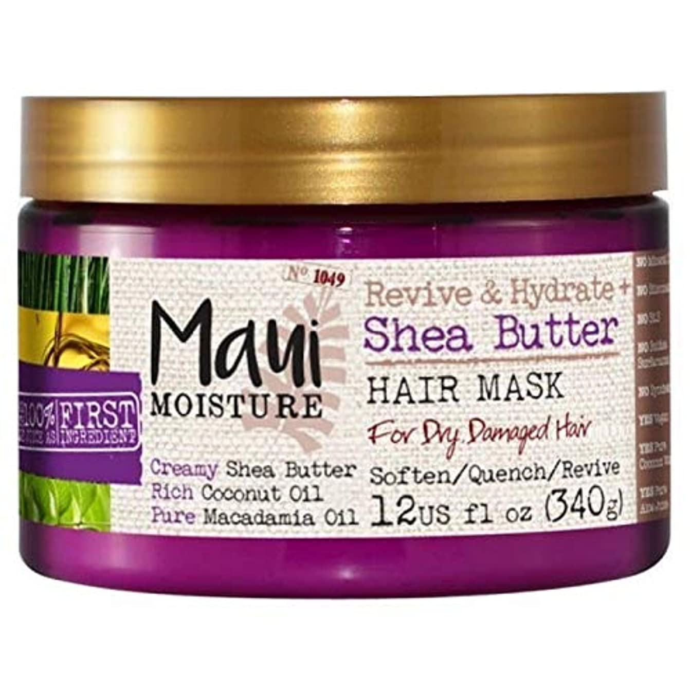 呪い意見参照[Maui Moisture ] マウイ島の水分が復活&ハイドレートシアバターヘアマスク - Maui Moisture Revive & Hydrate Shea Butter Hair Mask [並行輸入品]