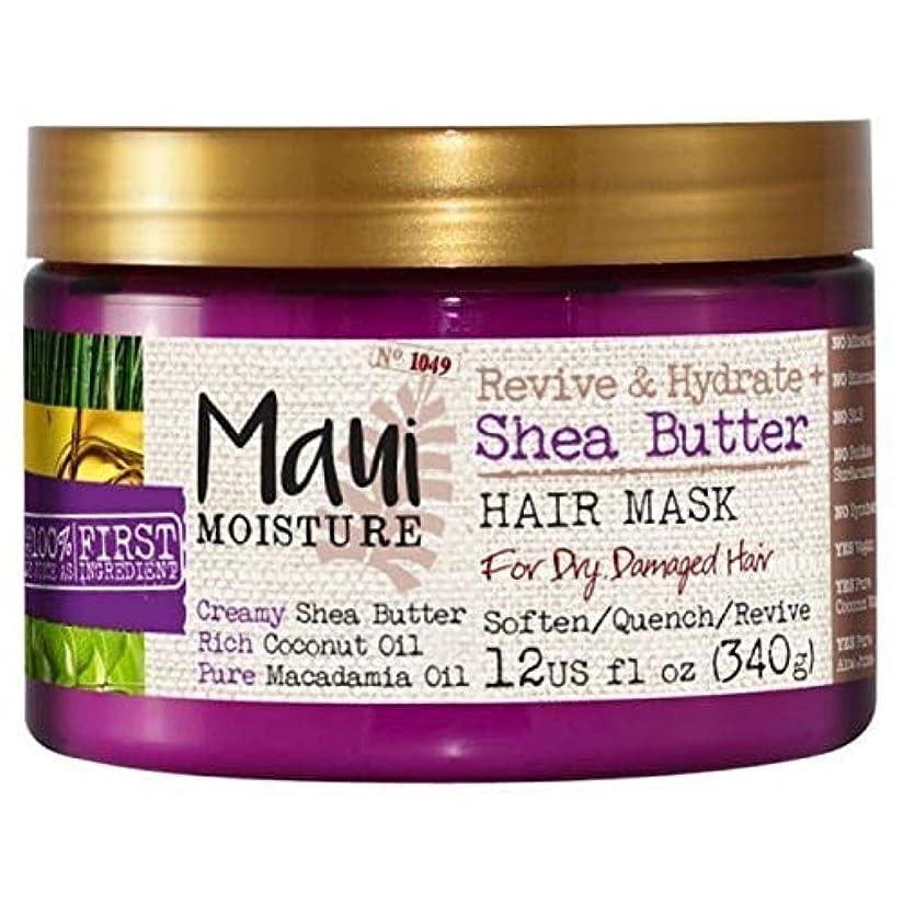 証明上下するバッグ[Maui Moisture ] マウイ島の水分が復活&ハイドレートシアバターヘアマスク - Maui Moisture Revive & Hydrate Shea Butter Hair Mask [並行輸入品]