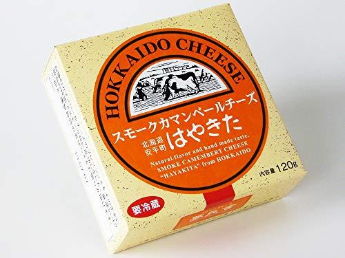 北海道 早来 スモークカマンベールチーズ