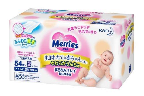 メリーズ するりんキレイおしりふき(つめかえ) 54枚 2個 Japan