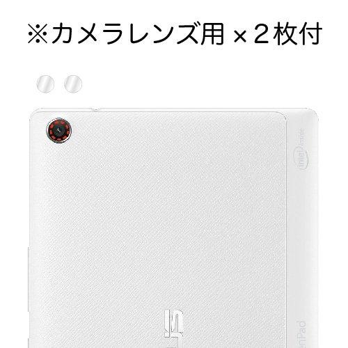 『アスデック ASUS ZenPad 7.0 ( Z370C / Z370KL )用 タブレット 保護フィルム [ ノングレア フィルム 3]・映り込み防止・防指紋 ・気泡消失・アンチグレア 日本製 NGB-Z370』の3枚目の画像