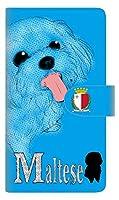 楽天モバイル 楽天ハンド スマホケース 手帳型 カバー 【ステッチタイプ】 YD844 マルチーズ03 横開き 品