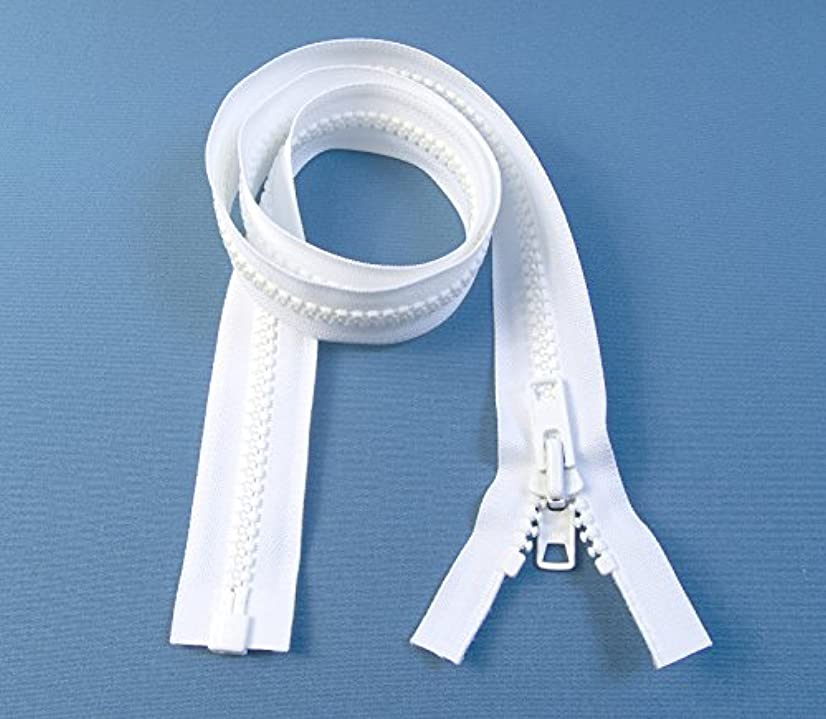 YKK Zipper, White #10 Brand Separates at The Bottom, Marine Grade Metal Tab Slider, Heavy Duty