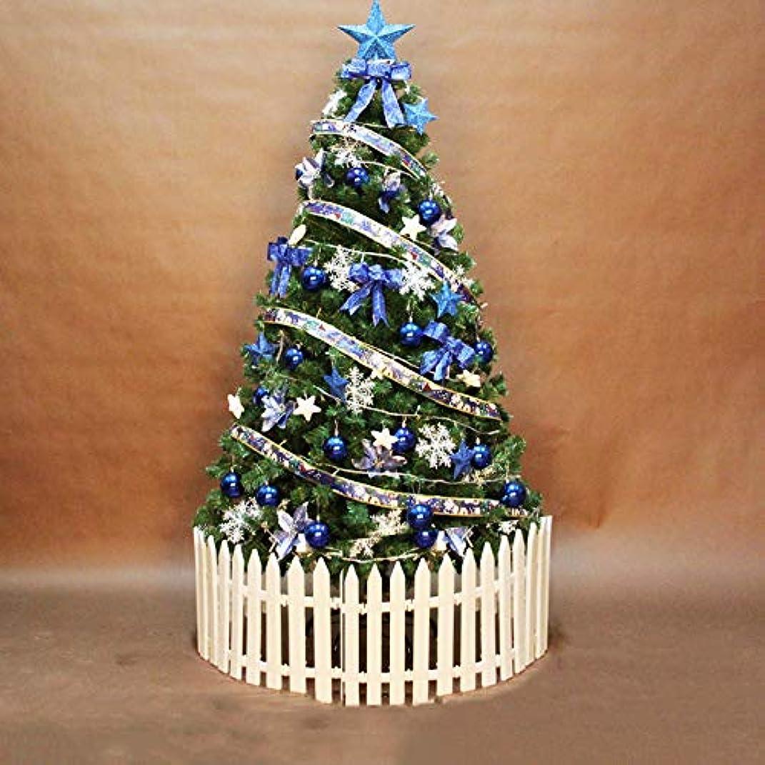 ハイキングに行く姉妹検出装飾 クリスマスツリー LEDライト&メタルスタンド 色とりどり トウヒ ヒンジ 車-スプレッド 消灯 の 休日-ブルー 150cm(59inch)