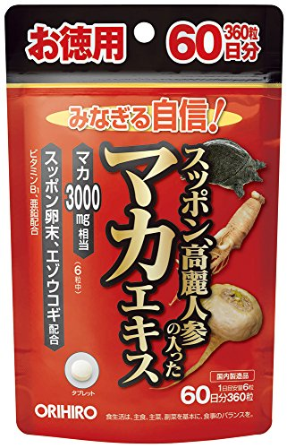 オリヒロプランデュ オリヒロ スッポン高麗人参の入ったマカエキス 徳用 360粒 [6696]