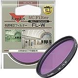 Kenko 67mm FL-W Multi-Coated Camera Lens Filters