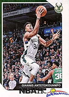 basketball cards with jersey in it
