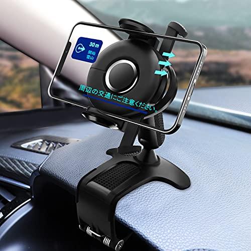 スマホ車載ホルダー クリップ式カーマウント 車携帯スマホスタンド 片手操作 取り付け簡単 360°回転 伸縮アームワンタッチ自動開閉、着脱簡単 スマホスタンド 高安定性 角度調整 落下防止 ダッシュボード・バックミラー・デスクにも適用 3.5-7インチ全機