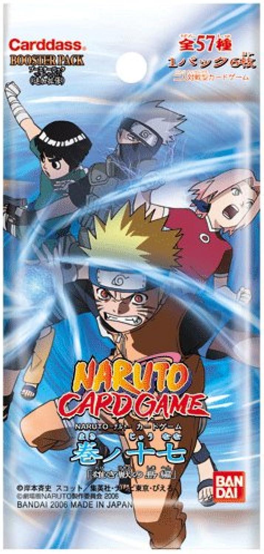 NARUTO - Naruto - card game Makinoju seven booster pack Takeshiki Beast Island Hen BOX