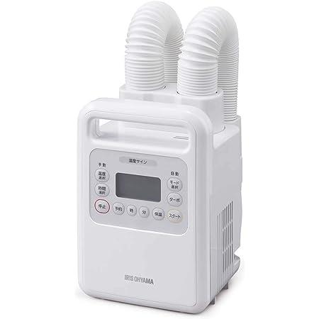 アイリスオーヤマ 布団乾燥機 カラリエ ハイパワー ツインノズル 温風機能付き マット不要 FK-WH1 ホワイト