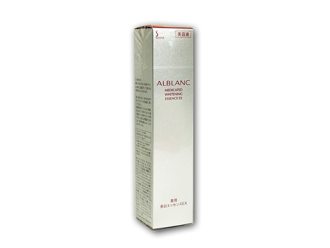 獲物それにもかかわらず噴水花王 ソフィーナ アルブラン 薬用美白エッセンスEX 40g