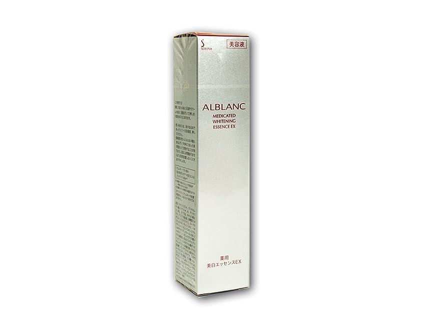 フェードありふれた快適花王 ソフィーナ アルブラン 薬用美白エッセンスEX 40g