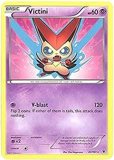 Pokemon - Victini (43) - BW - Noble Victories