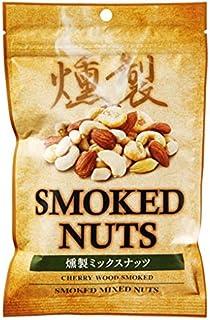 Nihonbashi Bar 燻製ミックスナッツ 125g×5袋