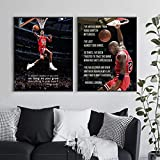 jongya Basketball Poster Michael Jordan Wall Pictures Quote Painting Canvas Art Print for Home Room Decor 60X80cm 24x32 inch No Frame