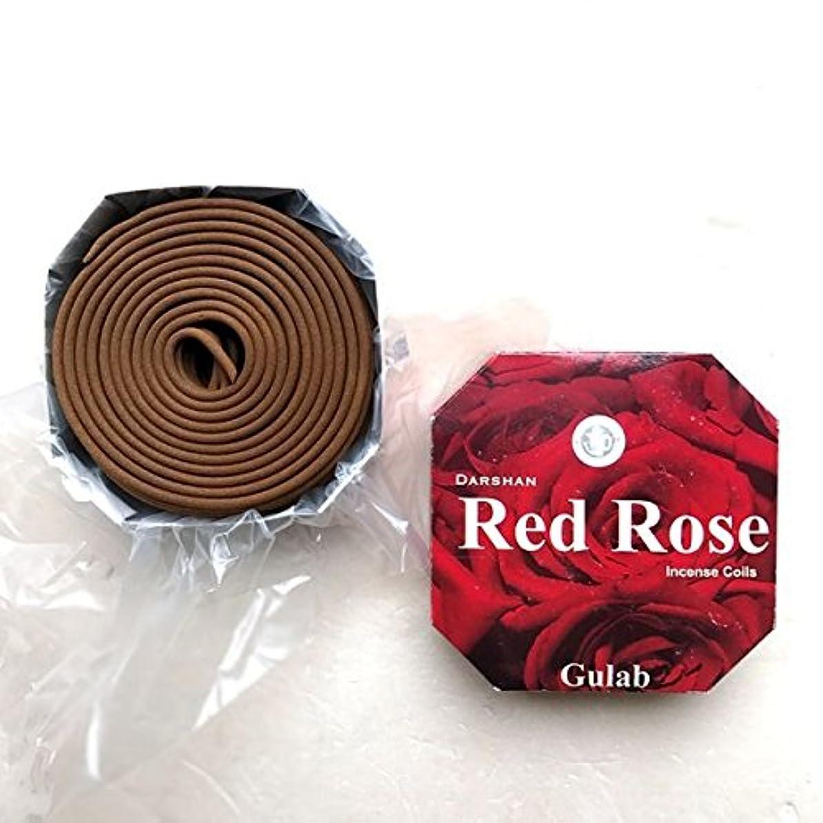 誰のディスクアコーバリタイ お香 レッドローズ 渦巻き香 RedRose