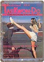 ベンサンナンシーレトロヴィンテージメタル伝統的なテコンドー武道雑誌AS2409男洞窟シックな壁の装飾レトロメタルおかしいリビングルームのポスター