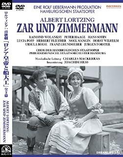 アルベルト・ロルツィング:喜歌劇「ロシア皇帝と船大工」 [DVD]