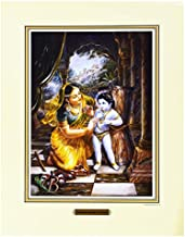 "VRINDAVANBAZAAR.COM Yasoda Bounds Krishna_S_11"" X 14"""