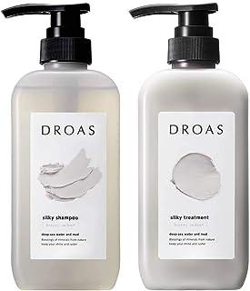DROAS ドロアス シルキーシャンプー・シルキートリートメントブリージーサボンの香り (シャンプートリートメントセット)