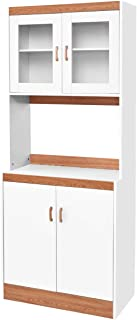 Giantex Microwave Cabinet Counter Kitchen Pantry Cupboard Storage Cabinet Shelves White (72.1