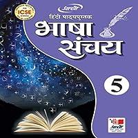 ICSE Bhasha Sanchay-5
