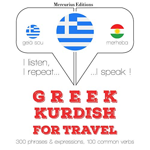 Greek - Kurdish. For travel cover art