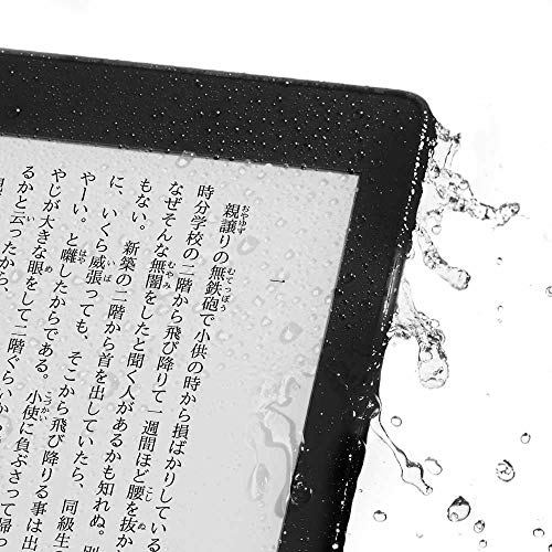 アマゾン『KindlePaperwhite』
