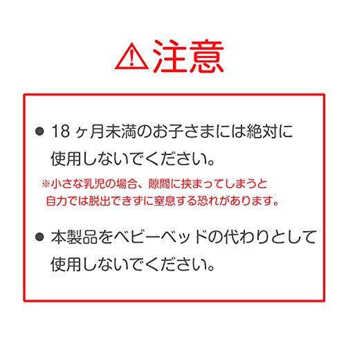 日本育児ベッドフェンスSGベージュNI-4207
