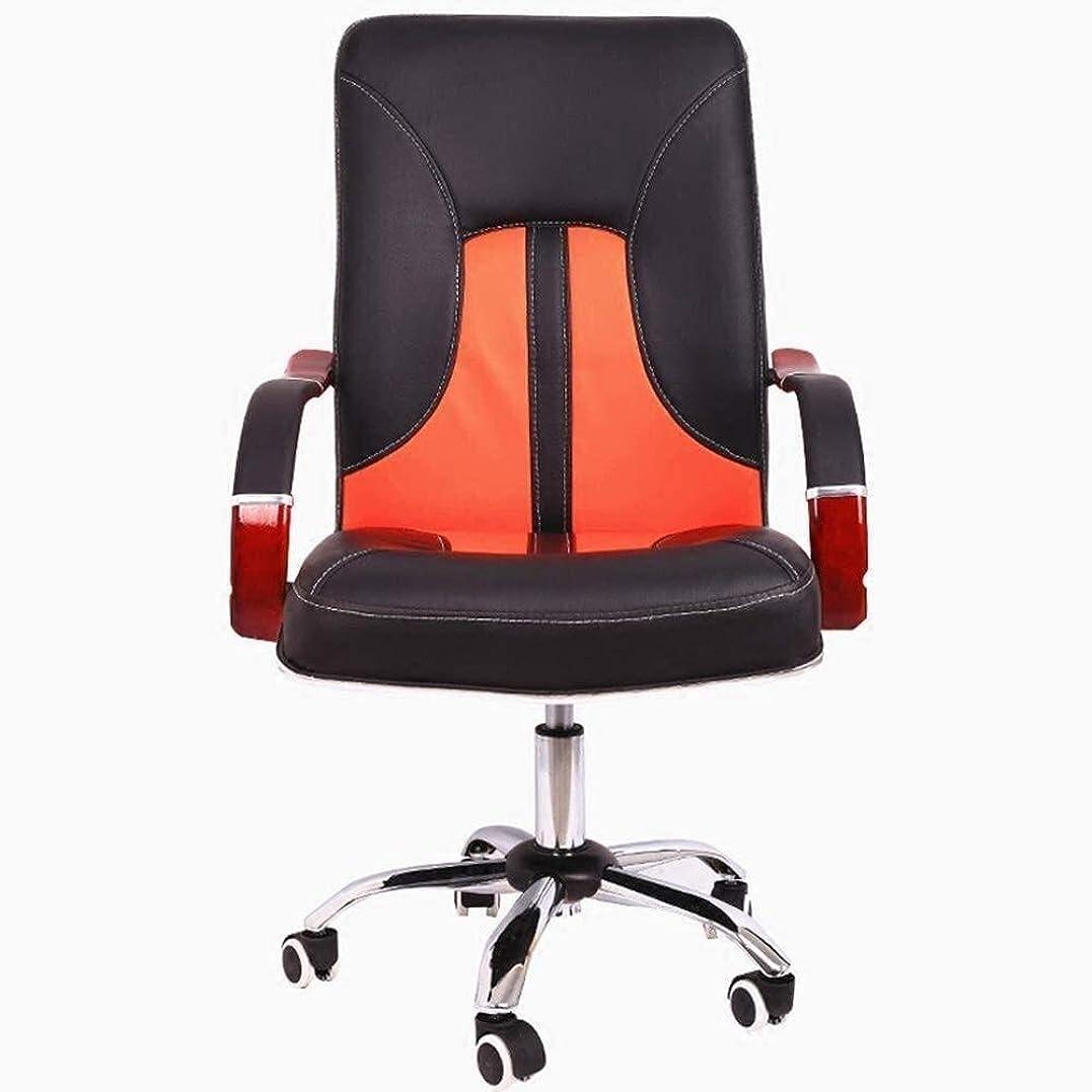 スペア許容ロゴCHHDのオフィスの椅子、Armchairsの椅子のコンピュータのオフィスの椅子の学生の椅子の上昇の回転式家庭用コンピュータの椅子の耐荷重250kg(色:黒)
