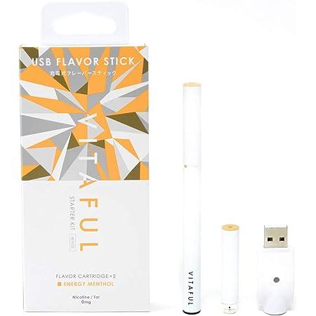 VITAFUL ビタフル 電子タバコ 充電式フレーバースティック セット (スターターキット エナジーメンソール)