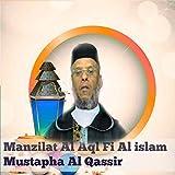 Manzilat Al Aql Fi Al Islam, Pt. 1