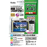 Kenko 液晶保護フィルム 液晶プロテクター FUJIFILM X-A3用 KLP-FXA3