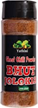 Yathini Oven dried Ghost Chili Pepper Powder 43gram/1.5oz - Bhut Jolokia Non-GMO sourced from Assam