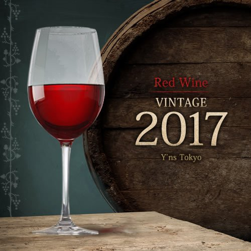 トゥー・ハンズ・ワインズ『テナシティ・オールド・ヴァイン・シラーズ2017』