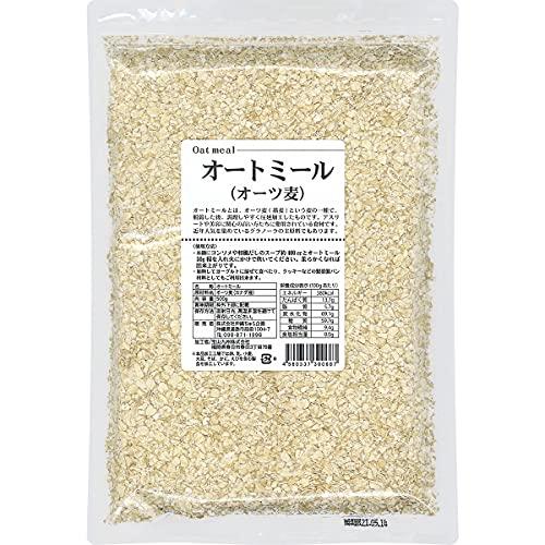 【大注目の発酵性食物繊維「β-グルカン」で健やか腸活!】 オートミール(500g×1袋)