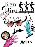 Ken Hirai Films Vol.15[BVXL-77][Blu-ray/ブルーレイ]