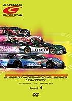 SUPER GT 2008 ROUND4 セパンサーキット [DVD]