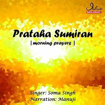 Prataha Sumiran (Morning Prayers)