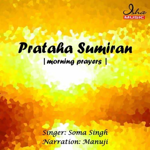 Soma Singh, Pt. Ved Prakash Phondani, Manuji & Shubha Mudgal